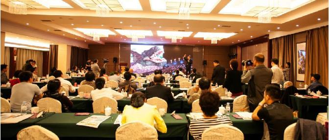 """""""金鸡百花奖""""中国电影产业高峰论坛——未来电影技术、发展、投资新高度"""