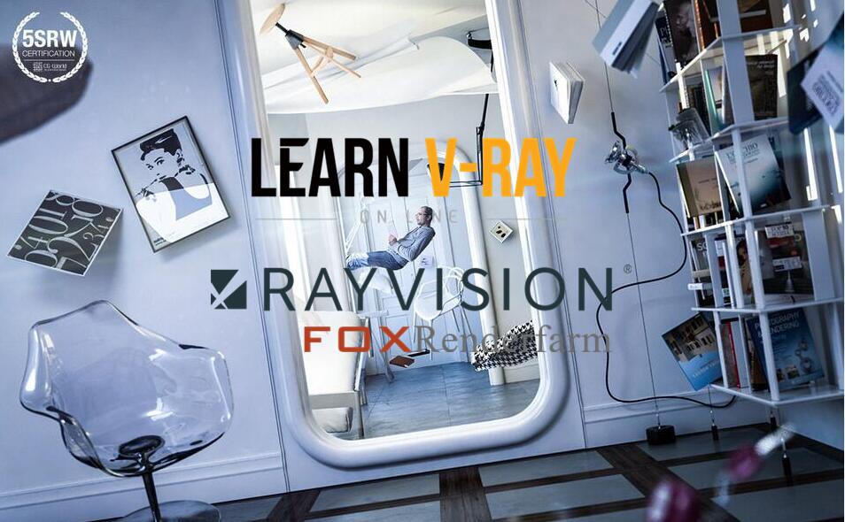 Learn V-ray与瑞云合作,让技术激发艺术灵感