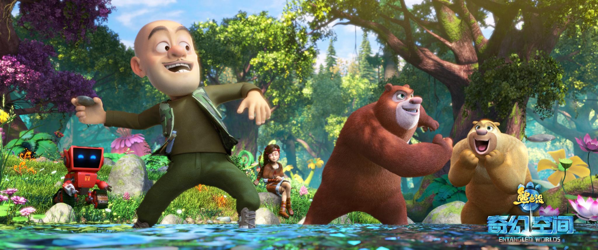 《熊出没·奇幻空间》超高口碑助影片票房再创新高