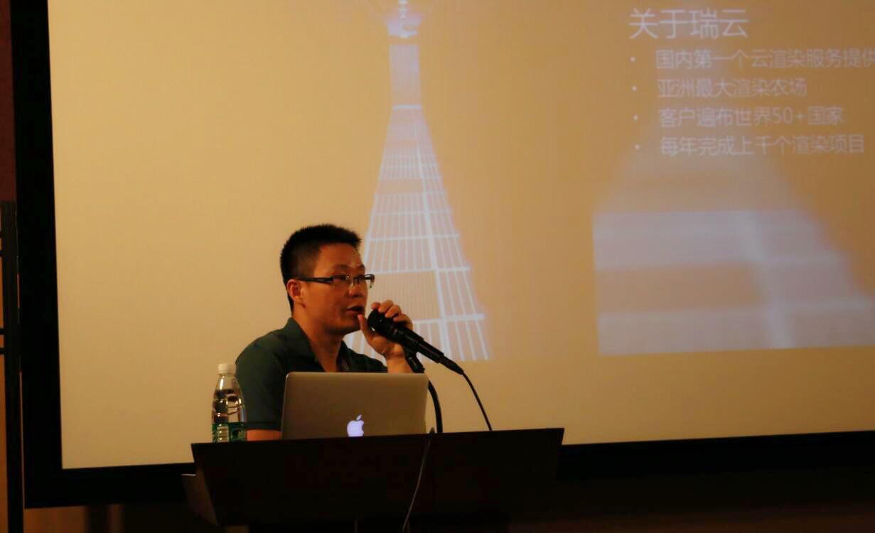 中国国际VR短片大赛