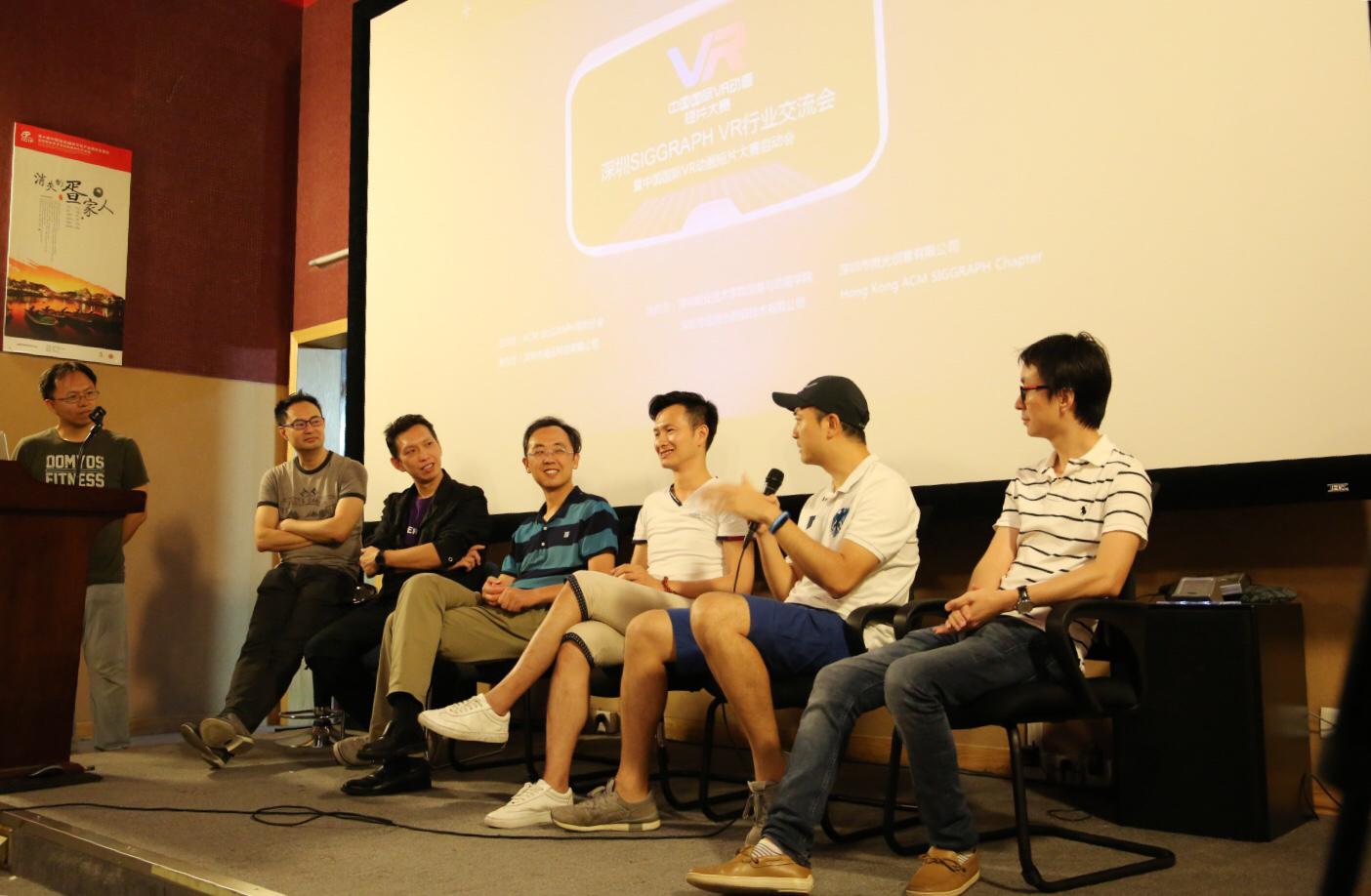 中国国际VR短片大赛启动会