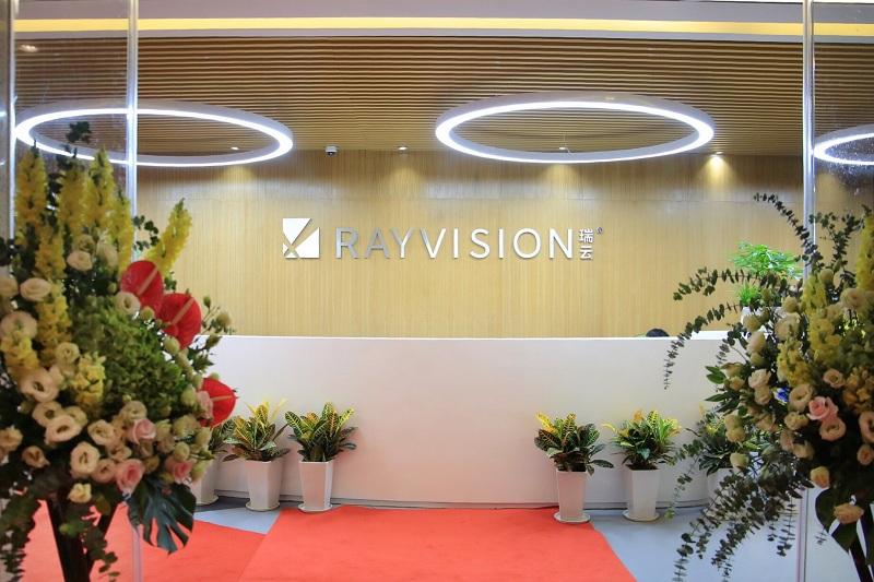 SIGGRAPH Asia 2014年12月3-6日深圳会展中心隆重举办——深圳市瑞云科技B23展位等你哟!
