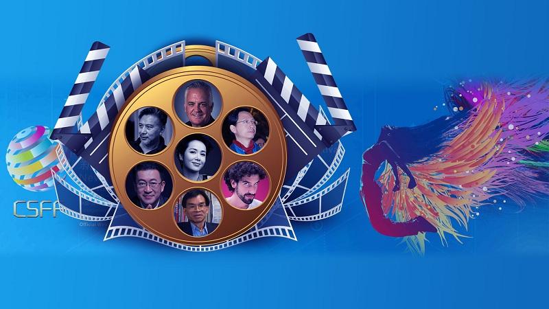 第八届CSFF短片节,瑞云又要放大招,你敢接吗?